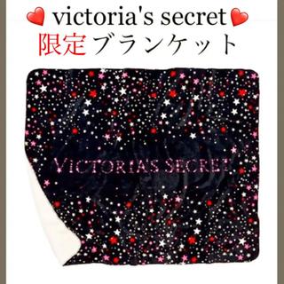 ヴィクトリアズシークレット(Victoria's Secret)の新品込❤️victoria's secret❤️限定品ブランケット(毛布)