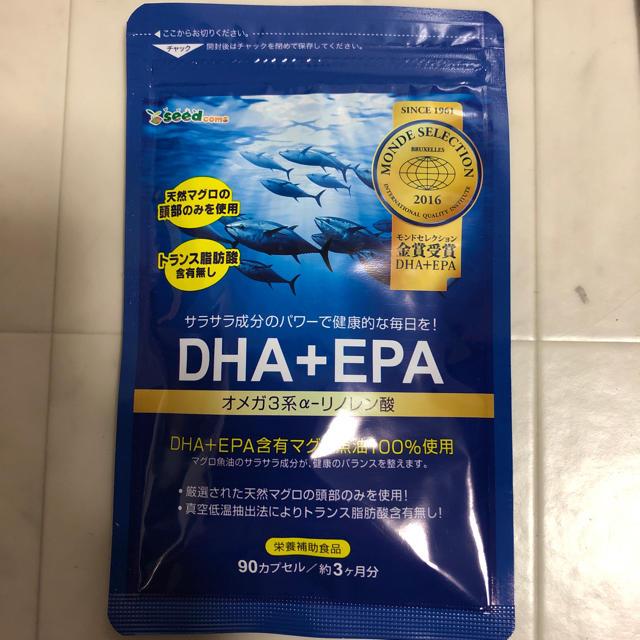 DHC(ディーエイチシー)のDHA+EPA 3ヶ月分 食品/飲料/酒の健康食品(その他)の商品写真