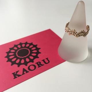 カオル(KAORU)のKAORU クラウンSリング K10 PG(リング(指輪))