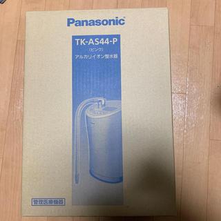 パナソニック(Panasonic)のパナソニック アルカリイオン整水器 ピンク TK-AS44-P(浄水機)