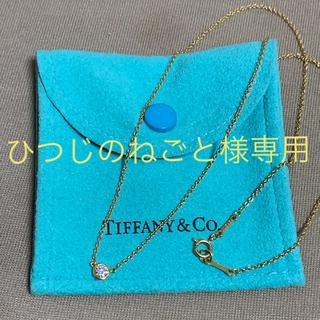 ティファニー(Tiffany & Co.)の【ひつじのねごと様専用】ティファニー DBYネックレス イエローゴールド(ネックレス)