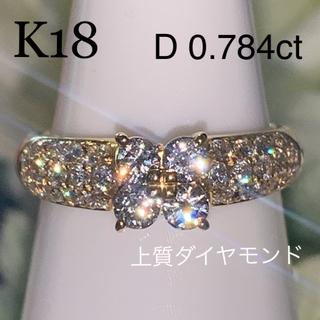 K18 フラワーセッティング パヴェ ダイヤモンドリング 0.784ct 超美品