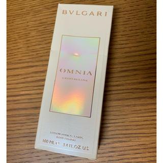 ブルガリ(BVLGARI)の【新品 未使用】ブルガリ オムニア クリスタリン ボディミルク 100ml(ボディローション/ミルク)
