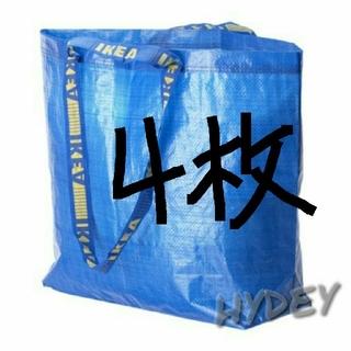イケア(IKEA)のFRAKTA フラクタ キャリーバッグM  4枚セット(ショップ袋)