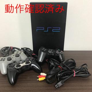 プレイステーション2(PlayStation2)のプレステ2 PlayStation2 本体(家庭用ゲーム本体)