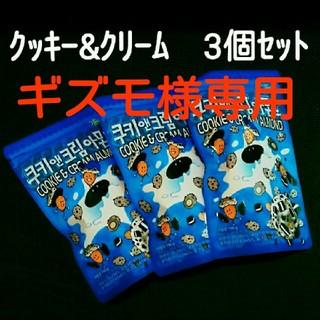 トムズ(TOMS)の【3個】クッキーアンドクリームアーモンド  (菓子/デザート)