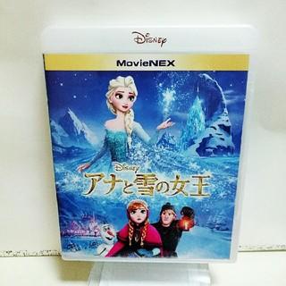 ディズニー(Disney)のディズニー♡アナと雪の女王  DVD  純正ケース付き   MovieNEX(アニメ)