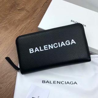 バレンシアガ(Balenciaga)のBALENCIAGA エブリデイ ブラック ジップアラウンド長財布(長財布)