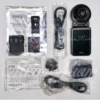 カシオ(CASIO)のfr100(コンパクトデジタルカメラ)