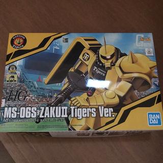 ハンシンタイガース(阪神タイガース)のガンプラ ザク 【阪神タイガース】(模型/プラモデル)