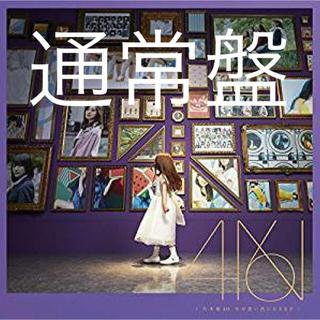 ノギザカフォーティーシックス(乃木坂46)の乃木坂4thアルバム(ミュージック)