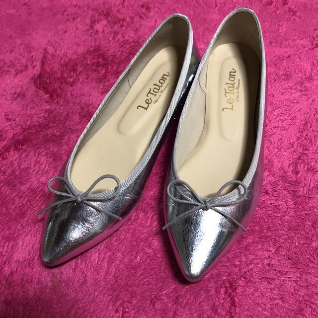 Le Talon(ルタロン)のルタロン ポインテッドバレエ 23.5㎝ レディースの靴/シューズ(ハイヒール/パンプス)の商品写真