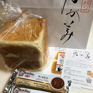 乃が美 高級 生 食パン ハーフ&イタリア産 バリラ  リンゴクッキー