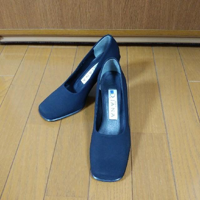 DIANA(ダイアナ)のダイアナ パンプス ヒール 21cm   ヴェリココ レディースの靴/シューズ(ハイヒール/パンプス)の商品写真