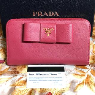 01b2bab7d96f プラダ(PRADA)の美品 PRADA プラダ サフィアーノ リボン ラウンドファスナー長財布(