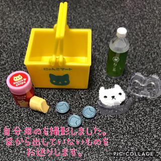 EPOCH - にゃんこマート カゴセット