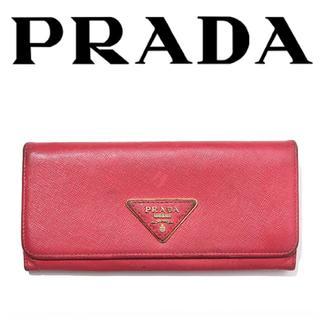 21491fd7997b プラダ(PRADA)のPRADA プラダ SAFFIANO サフィアーノ レザー 二つ折り 長財布 ピ(