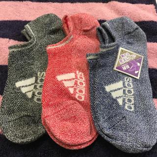 アディダス(adidas)の*新品未使用 アディダス靴下 3足セット(ソックス)
