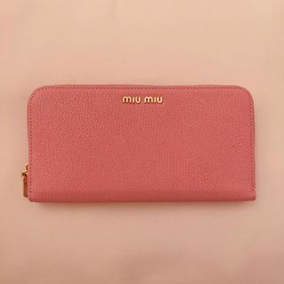 b767dc2b8096 ミュウミュウ 長財布(ゴールド/金色系)の通販 300点以上 | miumiuを ...