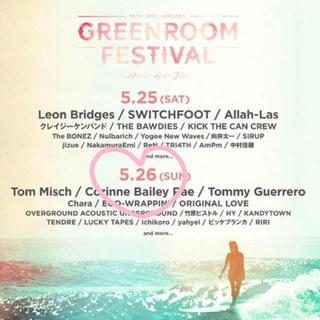greenroom festival チケット