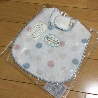 AfternoonTea - スタイ 新品