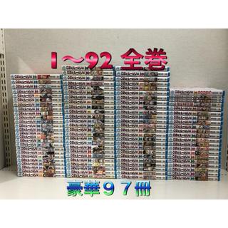 ワンピース ONE PIECE★全巻 セット★豪華97冊