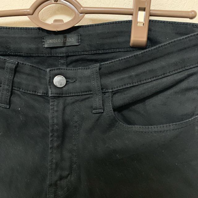 UNIQLO(ユニクロ)のUNIQLO JEANS スキニーパンツ ブラック メンズのパンツ(デニム/ジーンズ)の商品写真