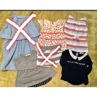 ギャップ(GAP)の女の子春夏物  シンプル まとめ売り 90.100.110(Tシャツ/カットソー)