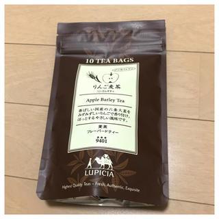 LUPICIA - ルピシア*りんご麦茶