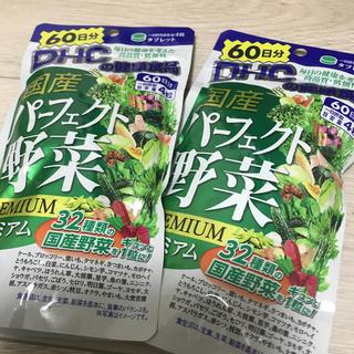 ディーエイチシー(DHC)のDHC 国産パーフェクト野菜プレミアム×2(その他)