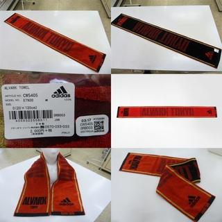 アディダス(adidas)の赤黒 )アディダスALVERKタオル ETN30 マフラータオル アルバルク東京(バスケットボール)