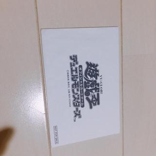 遊戯王 - 遊戯王カード初期