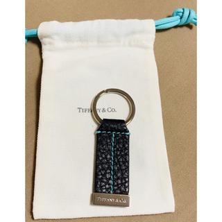 ティファニー(Tiffany & Co.)のティファニー  Tステッチ キーリング(牛革)(キーホルダー)