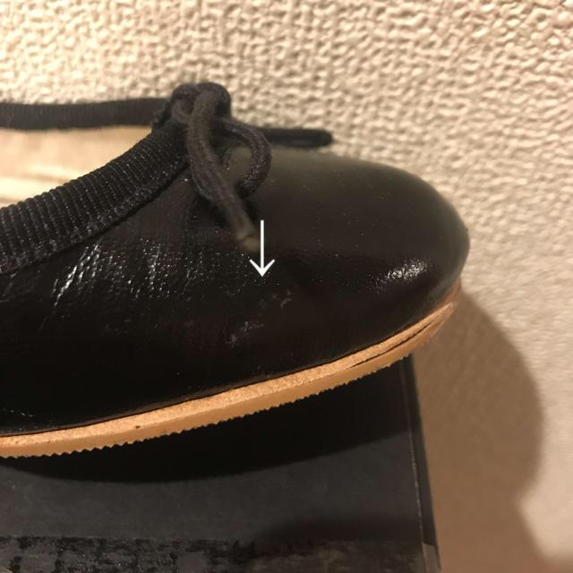 Plage(プラージュ)のポルセリ 35 パンプス ブラック 裏張り済み レディースの靴/シューズ(バレエシューズ)の商品写真