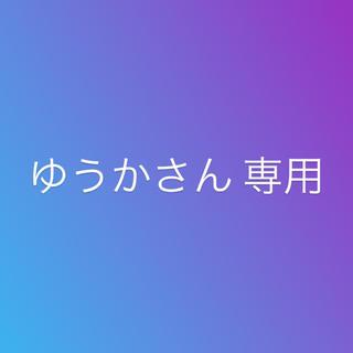 ジーユー(GU)のGUワッフル スカート & タンクトップ(ロングスカート)