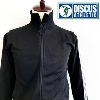 ディスカス(DISCUS)の新品未使用*DISCUS ATHLETIC サイドライントラックジャケット(ジャージ)