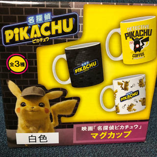 ポケモン - 名探偵ピカチュウマグカップ