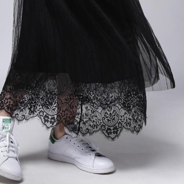 antiqua(アンティカ)の【新品】antiqua レースチュールスカート レディースのスカート(ロングスカート)の商品写真
