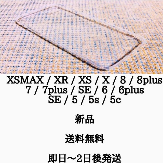 2401f96c65 Hermes iphone8plus ケース tpu - iPhone - iPhoneケース 透明の通販 by ...