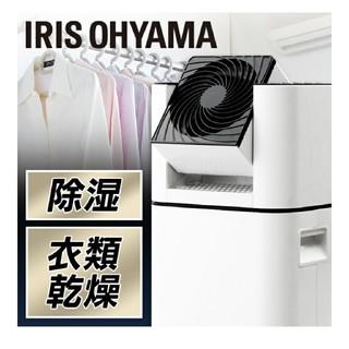 アイリスオーヤマ - 【新品】アイリスオーヤマ 衣類乾燥除湿器DDD-50E