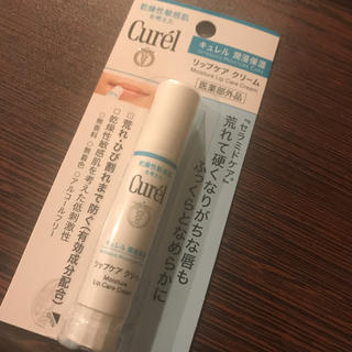 キュレル(Curel)のキュレル リップケアクリーム(リップケア/リップクリーム)