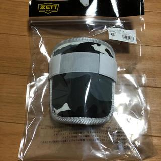 ゼット(ZETT)の新品 ZETT エルボーガード 野球 グラブ グローブ プロテクター(防具)