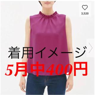 ジーユー(GU)の5月中400円 ノースリーブブラウス(シャツ/ブラウス(半袖/袖なし))