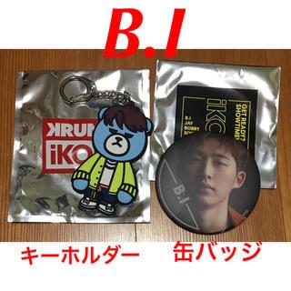 iKON - iKON  グッズ (B.I)