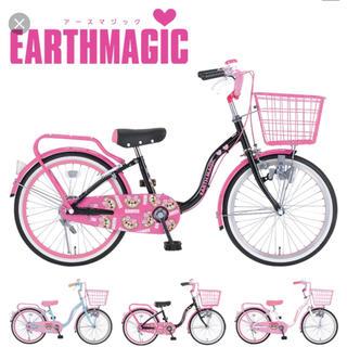アースマジック(EARTHMAGIC)のアースマジック 自転車(自転車)