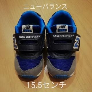 New Balance - ニューバランス☆15.5㎝スニーカー