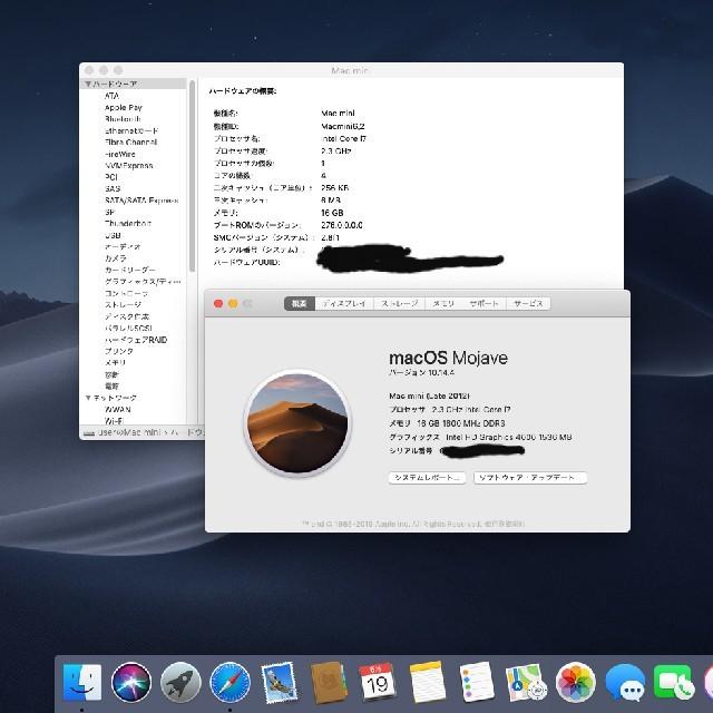 Apple(アップル)のMac mini (late 2012) 16GBRAM 500GBSSD スマホ/家電/カメラのPC/タブレット(デスクトップ型PC)の商品写真