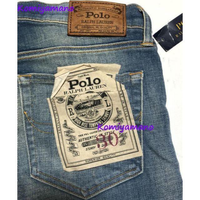POLO RALPH LAUREN(ポロラルフローレン)のPOLO RALPH LAUREN ビンテージ SKINNY デニム ジーンズ レディースのパンツ(デニム/ジーンズ)の商品写真