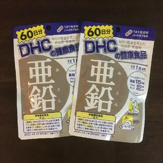 ディーエイチシー(DHC)のDHC 亜鉛 60日 2個(その他)