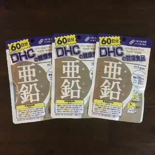 ディーエイチシー(DHC)のDHC 亜鉛 60日×3個(その他)